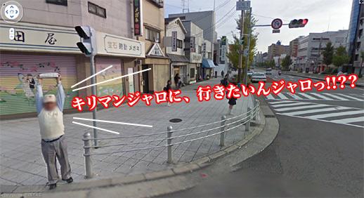 0108-street-2.jpg
