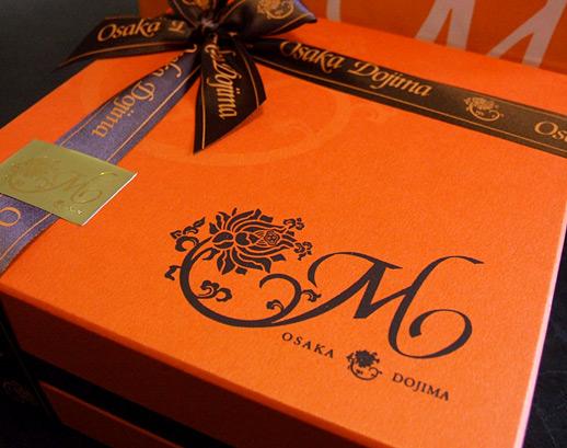 お取り寄せ(楽天) 堂島バウムクーヘン(オレンジボックス)パティスリー モンシェール 価格1,512円 (税込)