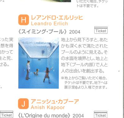 2013-07-20_kanazawa-32.jpg
