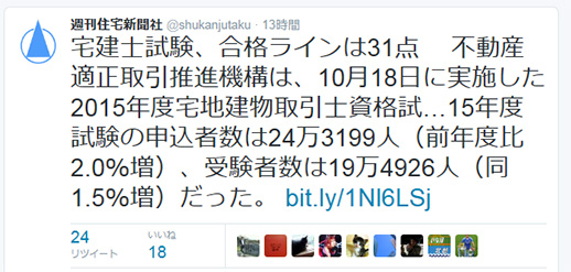 2015-12-02takken-05.jpg